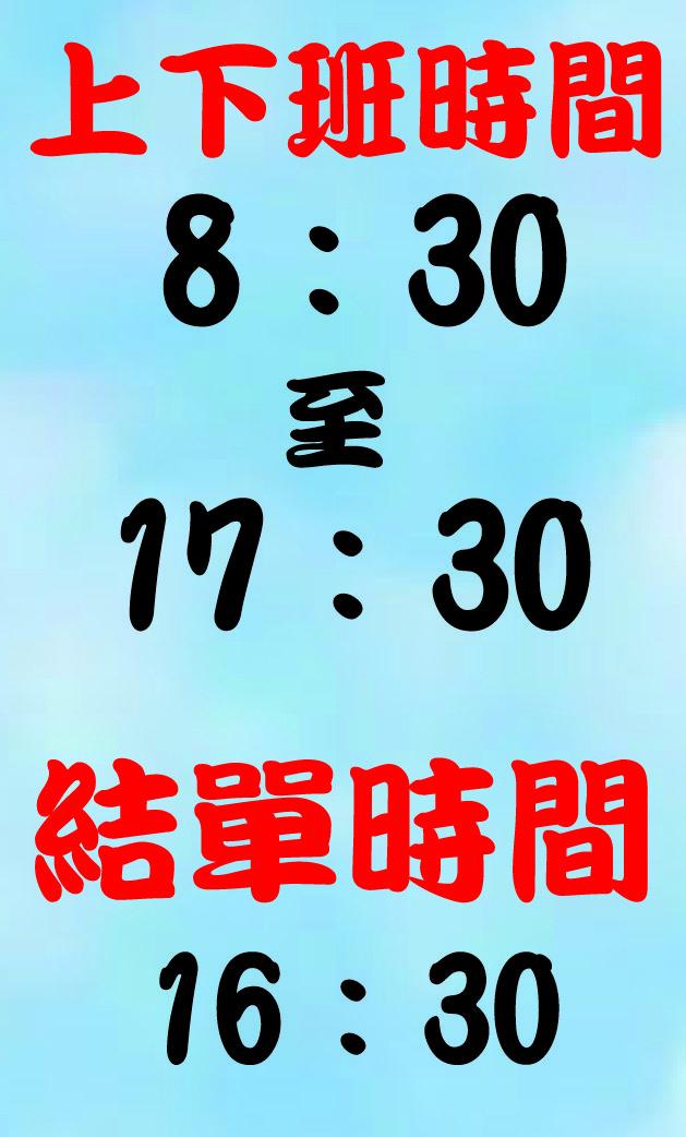 240b17df8f 三吉興業年輕人BND